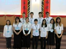 12th STMS English Students