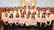 1st Batch Methodist Short Term Mission School Students 第一届卫理短宣生 亚伦班