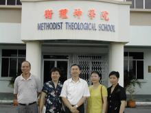 2005 Minqing Christian Church, China Visits