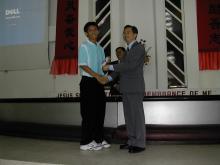 Chuo Seng Chuan 朱新川