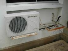 Air-Conditioner Gone
