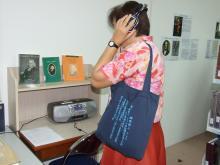 Audio Corner