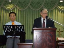 Speaker & Translator