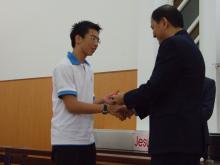 Nicholas Eu Sze Hwang