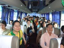 On the Way to Miri