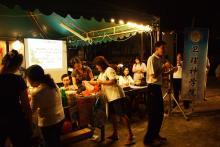 BCF Ministry