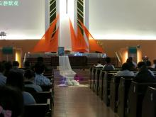 Day 4: Taizé Prayer Meeting