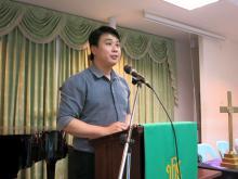 Forum Chairman