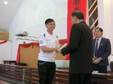 Tiong Jing Kung, Eric