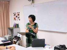 Ms Teresina Chen